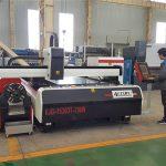 алюминиевая машина для лазерной резки листового металла для фотоэлектрического преобразования
