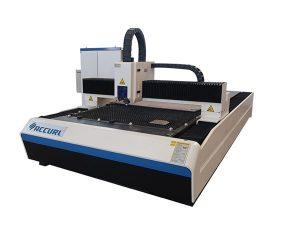 волоконный лазер для резки листового металла 700-3000 Вт