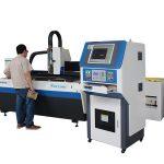автомат для резки лазера волокна точности нержавеющей стали