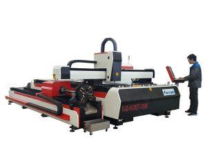 волоконный лазер для резки металла 500 Вт 800 Вт 1 кВт 800 мм / с рабочая скорость
