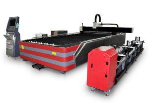 Закрытый тип чпу волокна лазерной резки 500 Вт / 1000 Вт высокая прочность
