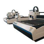 промышленный материал для лазерной резки металла / оборудование для резки стали